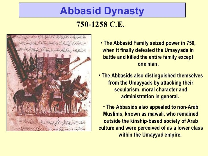 the decline of abbasid caliphate The abbasids had difficulty governing such a large empire and were weakened by tensions between shiites and sunnis the economy had begun to decline under harun after harun's death, civil war broke out as his two sons—amin and al mamun—vied for power.