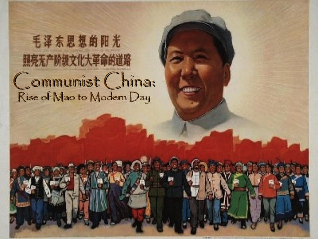rise of communism in china In the chapter rise of communism in russia and china, we are focusing on how communism has affected the economy and government of the country as well.