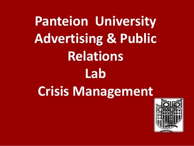 Panteion UniversityAdvertising & PublicRelationsLabCrisis Management
