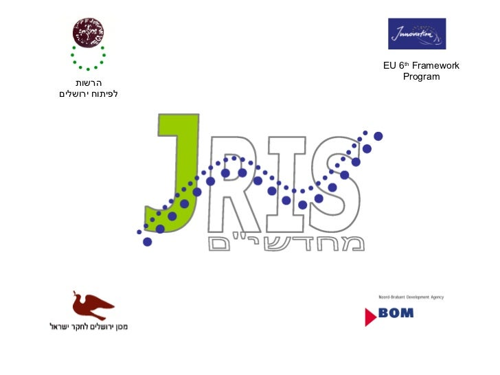 EU 6th Framework                      Program     הרשות לפיתוח ירושלים
