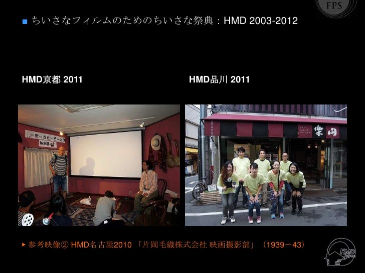 lecture about hmd at ritsumeikan university on may 2012