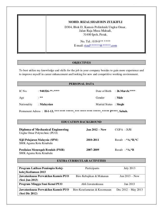 resume latihan industri