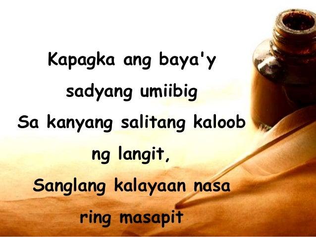 sa aking mga kababata poem