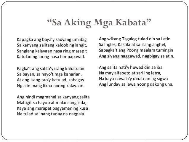 sa aking mga kabata spanish version