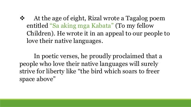 to my fellow children by rizal