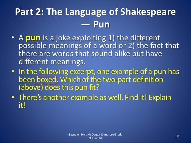 shakespeare puns list