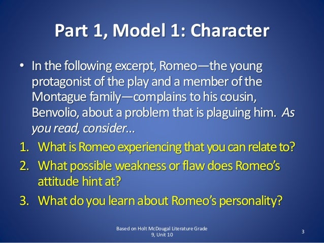 holt mcdougal literature grade 9 romeo and juliet pdf