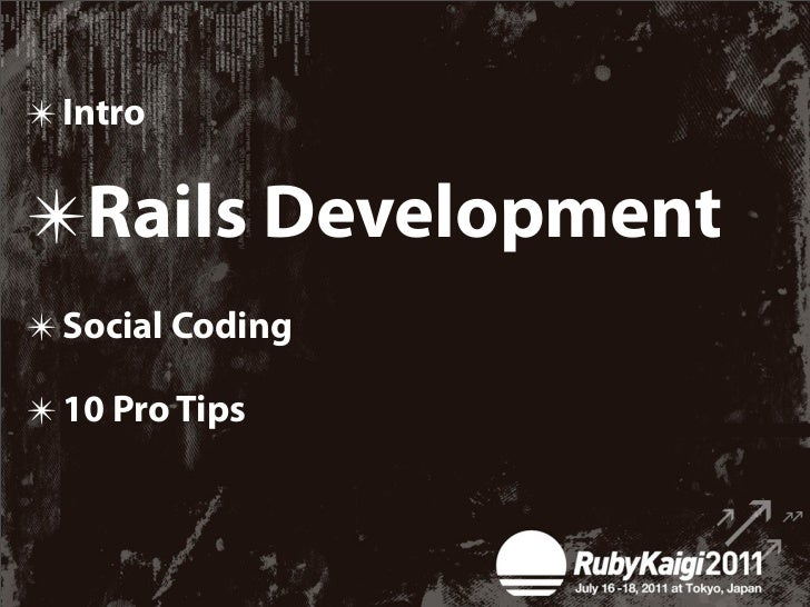 Rails app development
