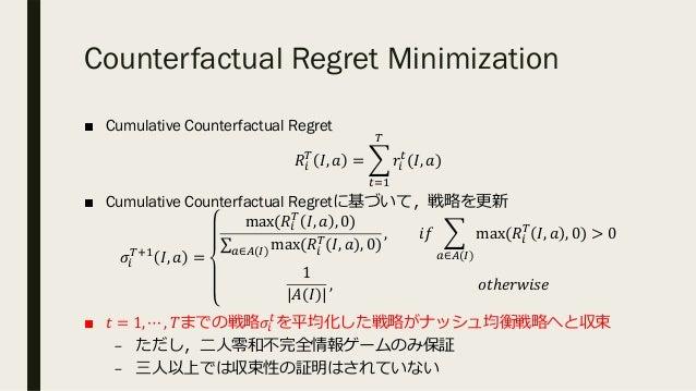 Counterfactual Regret Minimization ■ Cumulative Counterfactual Regret 𝑅. ( 𝐼, 𝑎 = T %&@ ( 𝑟. % (𝐼, 𝑎) ■ Cumulative Counter...