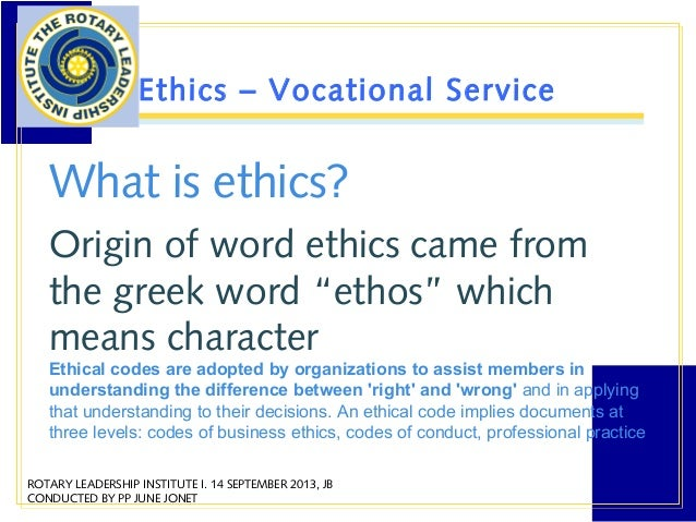 what is the difference between ethics and ethos Ethics and quality balance in the workplaceopinion  the first step in this process is to achieve the critical balance between personal ethics and business.