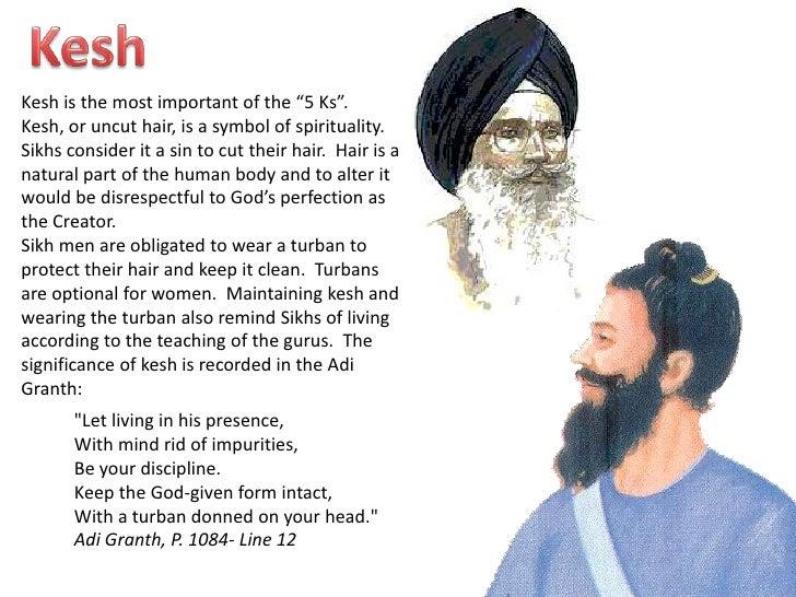 essay on sikh religion