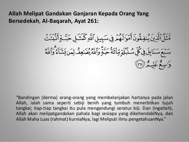 ... 18.  sc 1 st  SlideShare & Sedekah menurut Al Quran