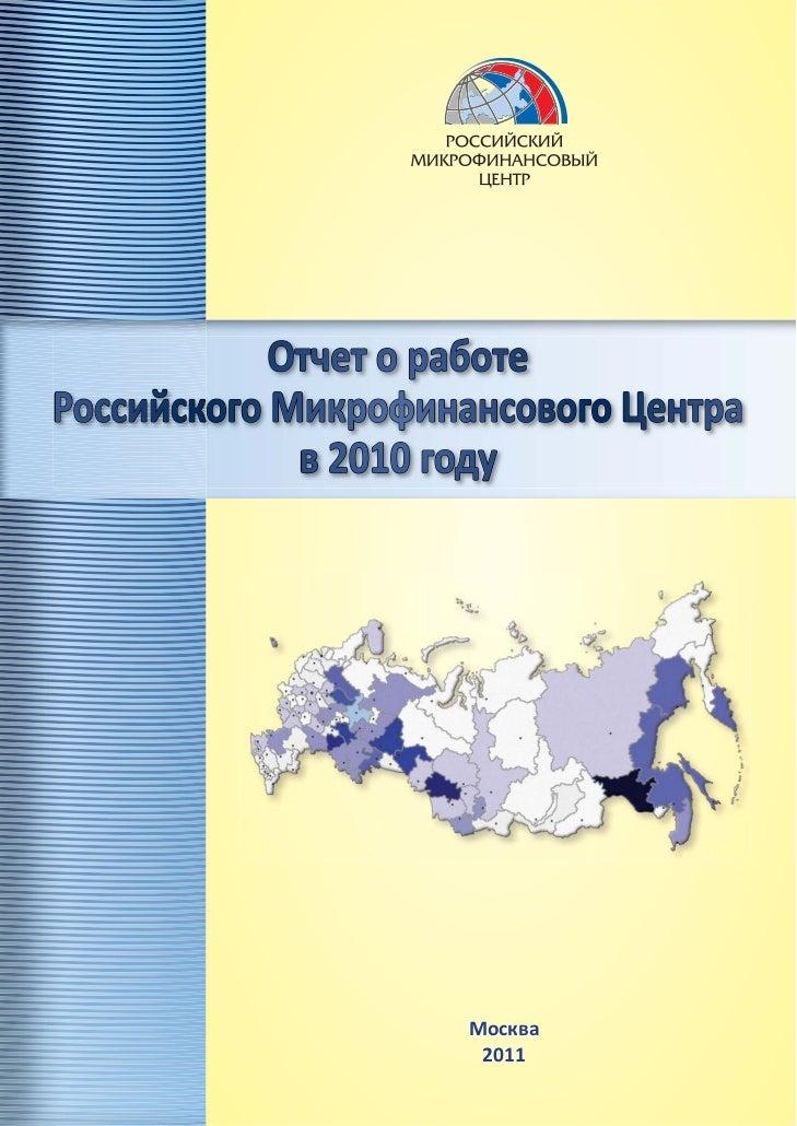 2010       2011