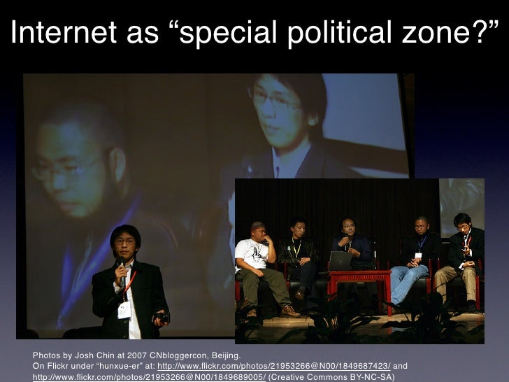 social and political discourse Effects of the internet on politics: research roundup the annals of the american academy of political and social science political discourse in blogs.
