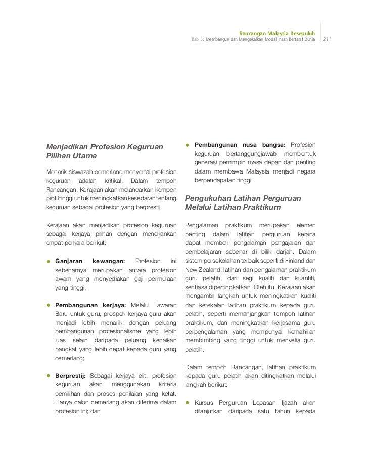 hierarki kriteria pemilihan ke universiti oleh Mengenai kriteria yang diberi keutamaan oleh majikan dalam pemilihan pekerja faktor-faktor kebolehan dan kriteria pemilihan graduan ini meliputi model teori modal manusia (becker 1994) dan teori .