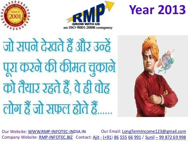 Year 2013Our Website: WWW.RMP-INFOTEC-INDIA.IN          Our Email: LongTermIncome123@gmail.comCompany Website: RMP-INFOTEC...