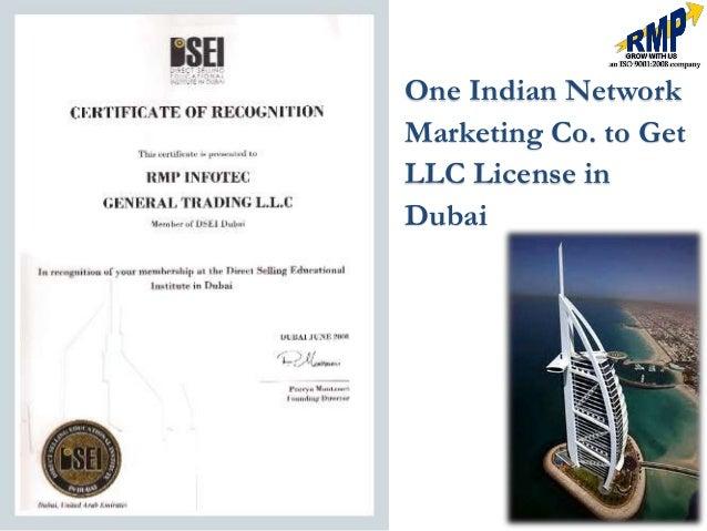 City Of Diamond Bar Business License