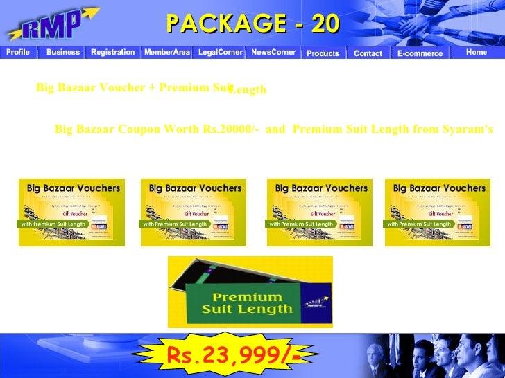 Rmp Infotec Presentation In Hindi