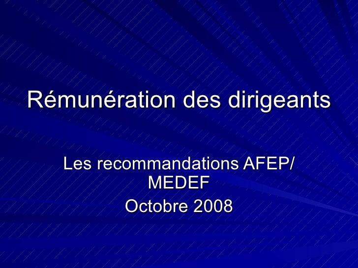Rémunération des dirigeants Les recommandations AFEP/MEDEF Octobre 2008