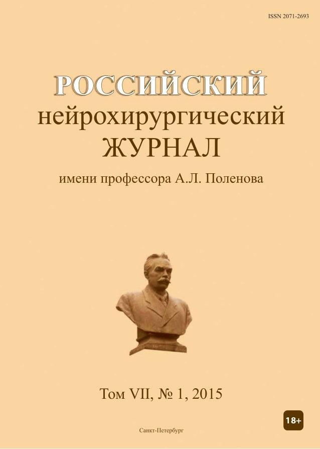 Journals In Russian 84