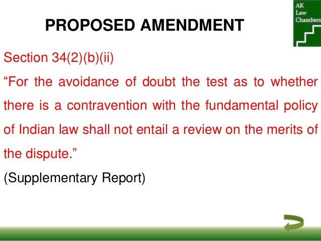 amendment to an application for dispute rtb