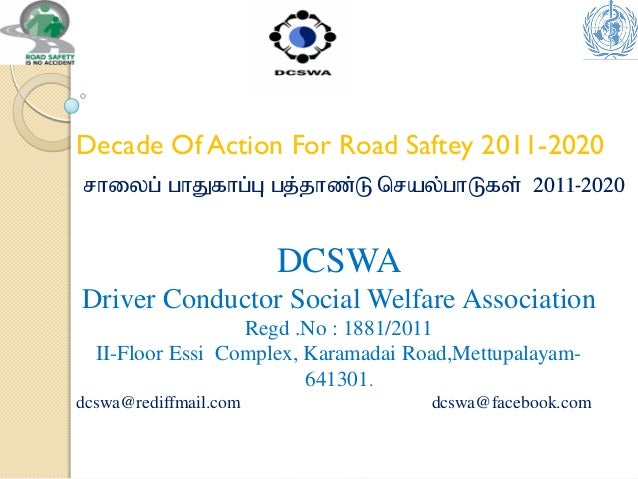 Decade Of Action For Road Saftey 2011-2020 rhiyg] ghJfhg]g[ gj]jhz]L bray]ghLfs] 2011-2020  DCSWA Driver Conductor Social ...