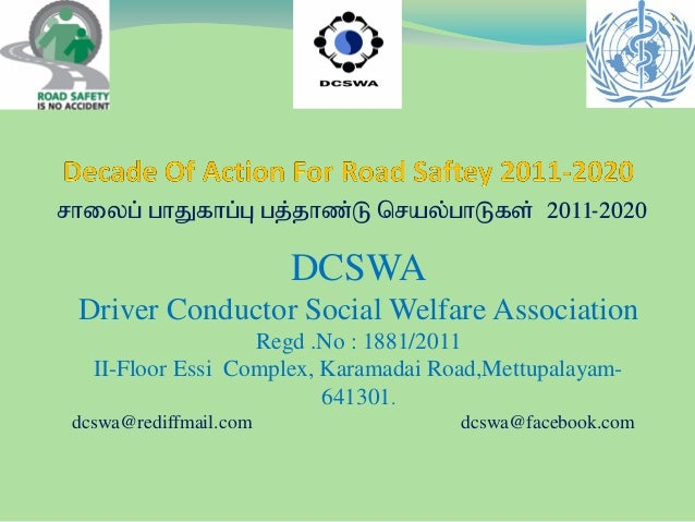 Decade of Action for Road safety 2011-2020