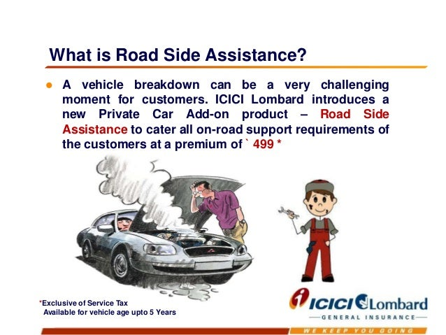 Road Side Assistance From Icici Lombard