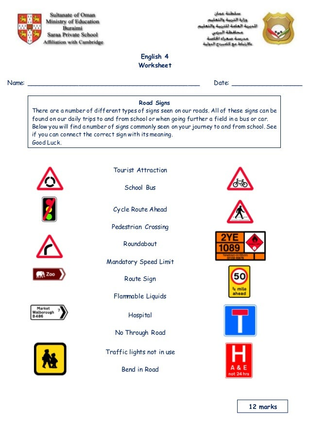 Eb E F A Baf C Ab A Bcd Worksheets Safety furthermore Healthandsafety in addition Fire Exit Right likewise Road Signs Worksheet together with Original. on safety signs and symbols worksheets