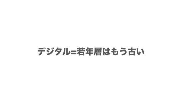 ロバスト防災シンポジウム