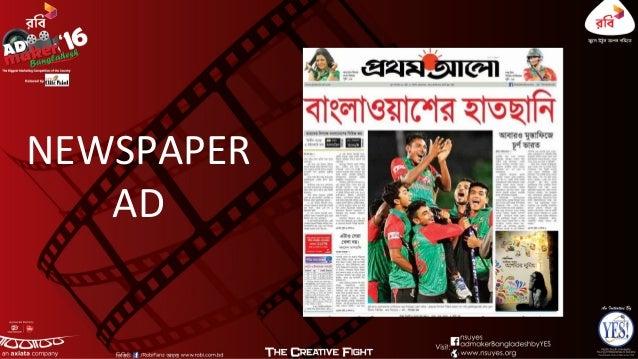 robi ad maker bangladesh 2016 team distortion