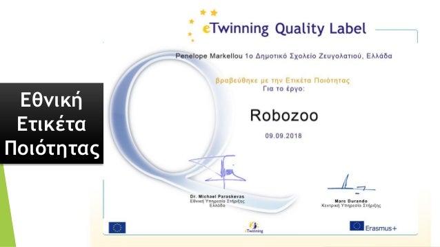 Βράβευση eTwinning Σχολείο 2019-2020  Το 1ο Δημοτικό Σχολείο Ζευγολατιού είναι ένα από τα 1.004 σχολεία της Ευρωπαϊκής κα...