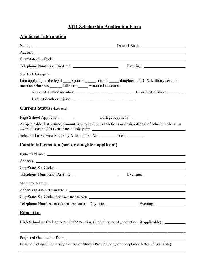 Scholarship Application Form. Example Scholarship Application Form ...