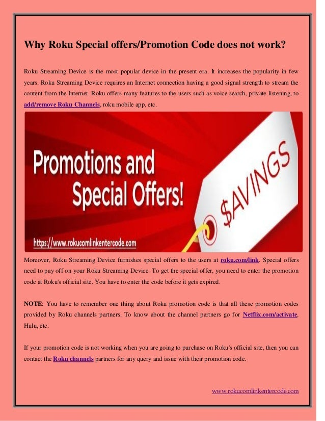 Know about Roku promotion codes for special offers