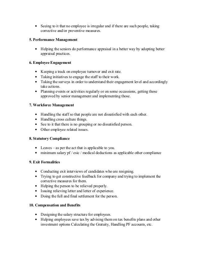 career goals essay human resources