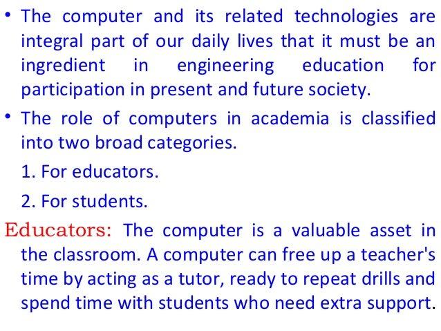 importance computer life essay stars summary cf importance computer life essay