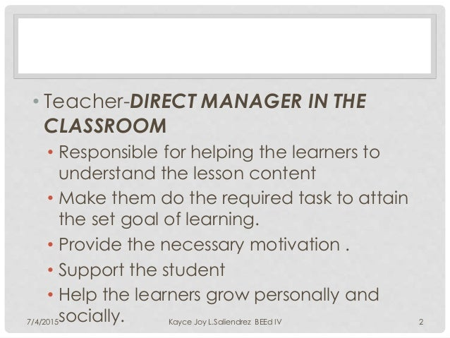 Using School Discipline