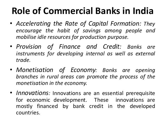 role of banks in pakistans economy Banking plays a rather remarkable role in indian economy india is not only the world's largest independent democracy, but also a prominent, emerging economic giant.