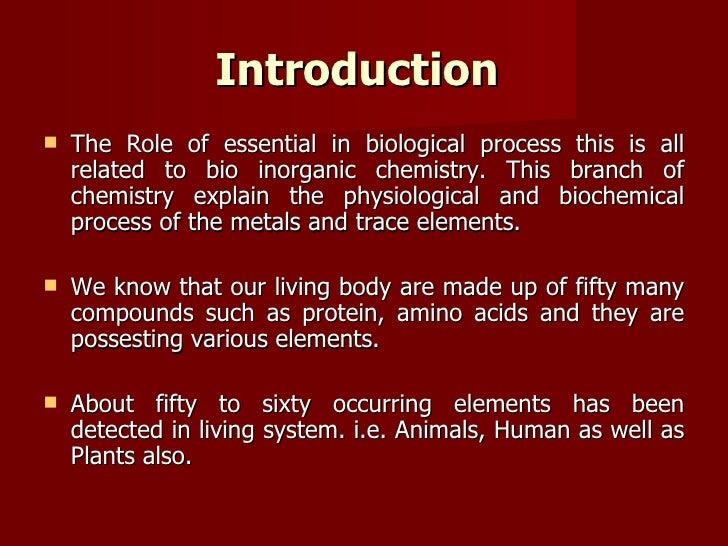 Основы расчёта плазмотронов