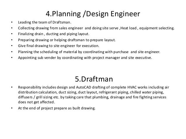 roles and responsibilities of purchase engineer