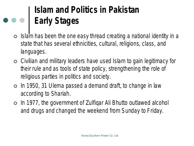 demand for pakistan modern history national The paper begins with a very brief recent history of trends and patterns in  this  meant that with world growth slowing down, demand for world.