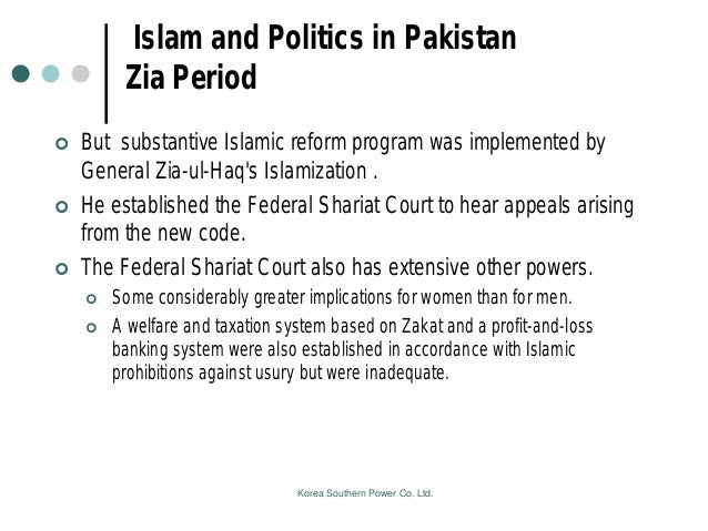 zia islamization Posed by pakistani muslim feminists in response to the islamization policies   phenomenon noticeable prior to 9/11, soon after zia's islamization programme.