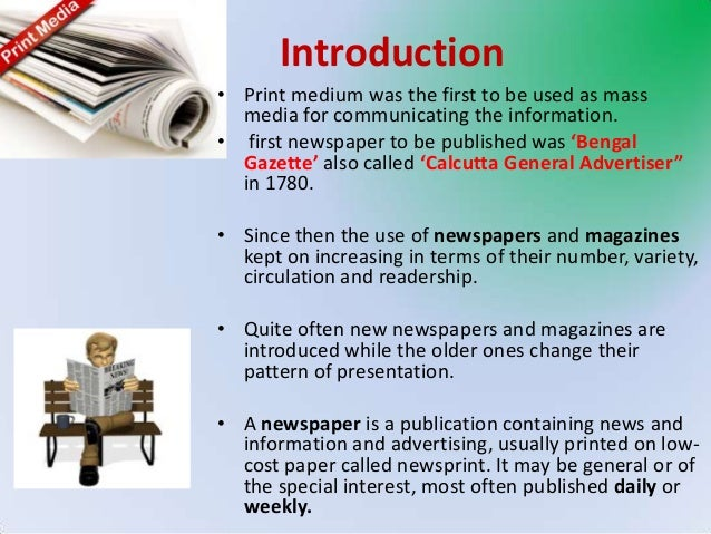role of mass media in education pdf