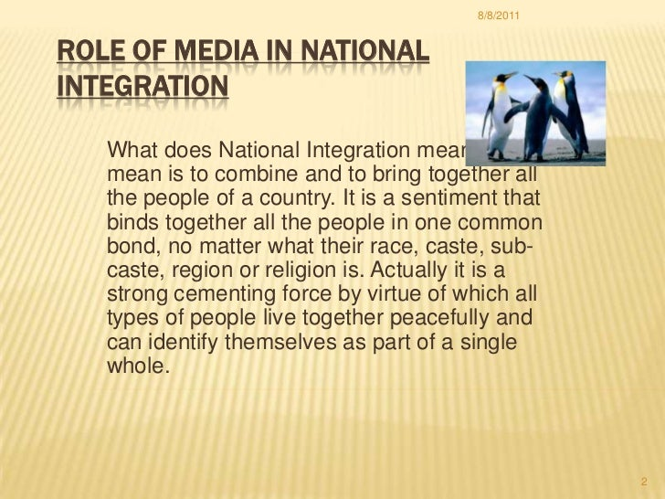 essay on role of media in promoting national integration