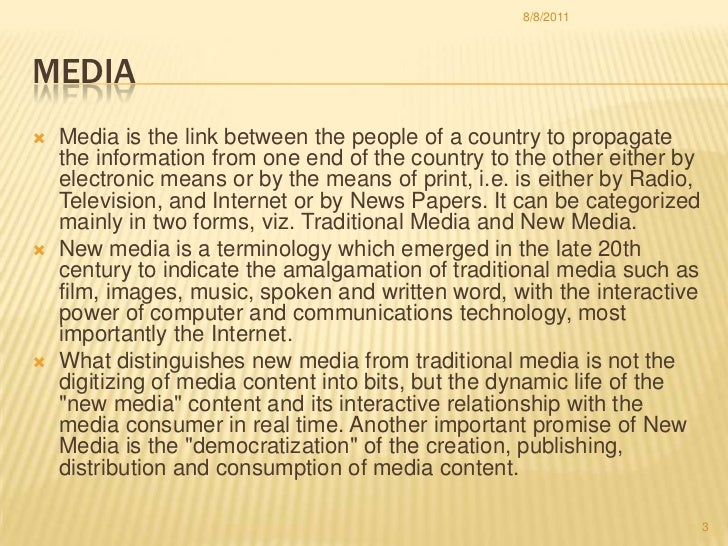Short essay on the influence of Media on our Society