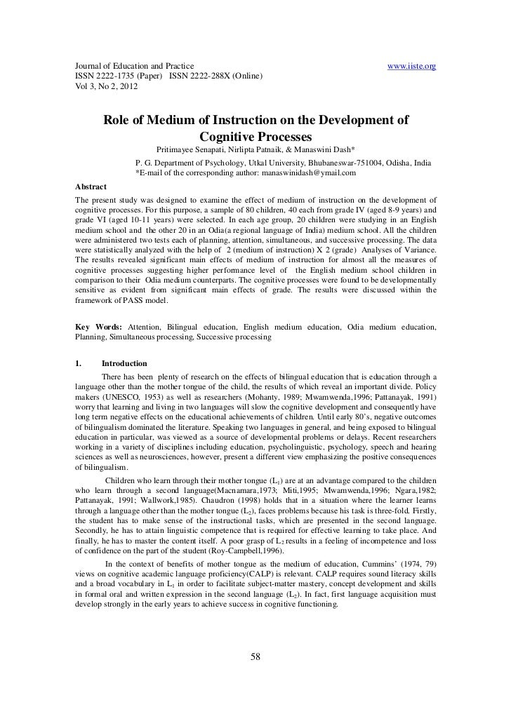 Journal of Education and Practice                                                              www.iiste.orgISSN 2222-1735...