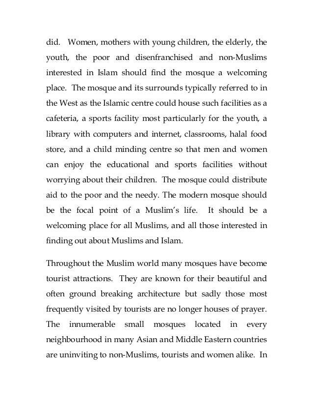 short essay on mosque
