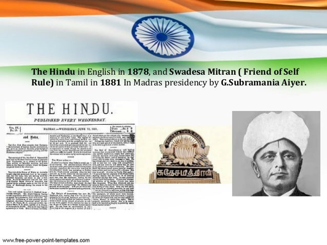 Role Of Newspaper In Indian Freedom Movement