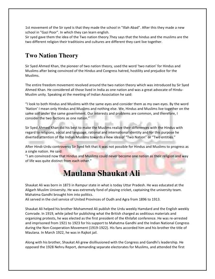 essay on leadership crisis in pakistan Essay on water and energy crisis in pakistan essay on water and energy crisis in pakistan park avenue zip 10169 need someone to make my critical thinking on sport.