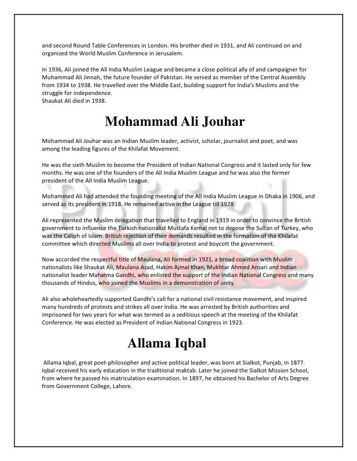 essay on maulana mohammad ali johar in english